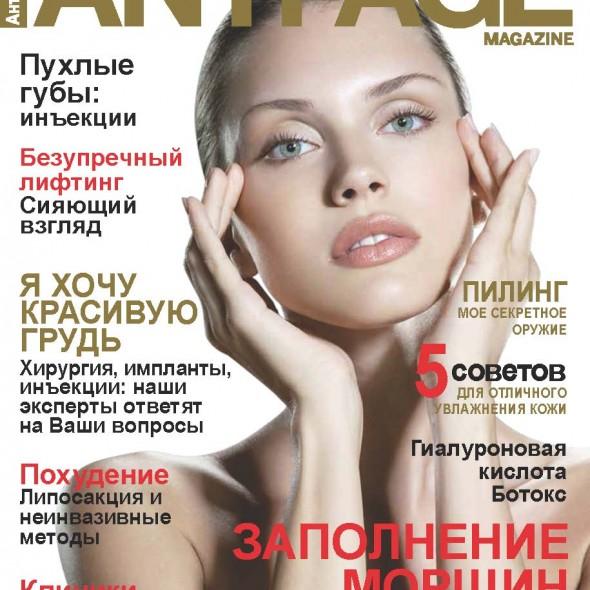 antiage-russie-N1 couverture dr-franck-benhamou
